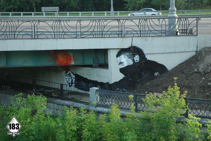Street-Art-by-Smug-in-Glasgow-Scotland