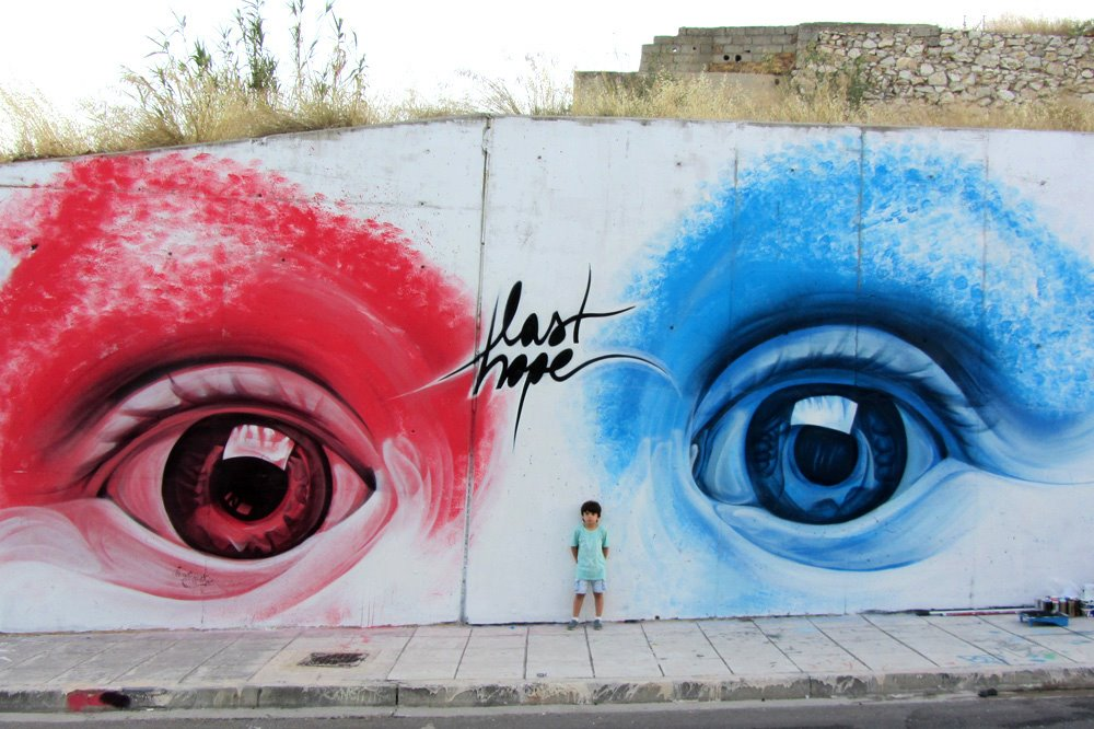 Street Art By iNO in Athens, Greece