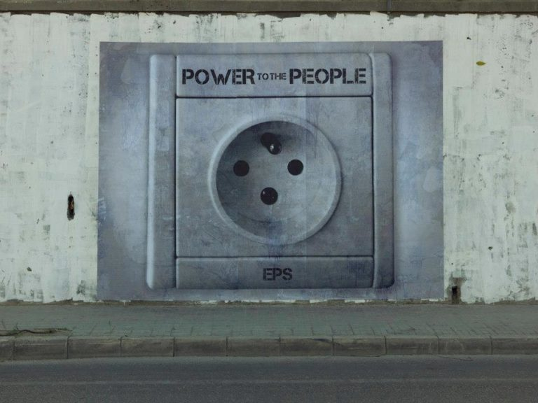 Power to the People – By EpS in Beirut, Lebanon