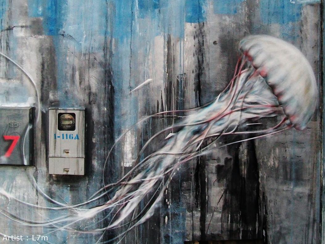 Street Art by L7m 2