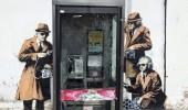 Street Art by Banksy in Cheltenham, England - GCHQ