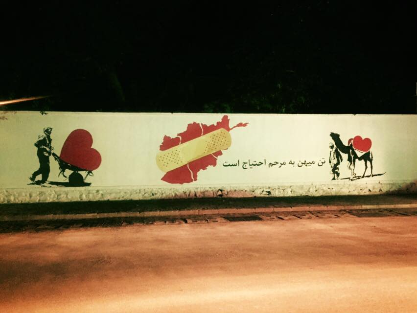 Street Art for Peace in Kabul, Afghanistan 1