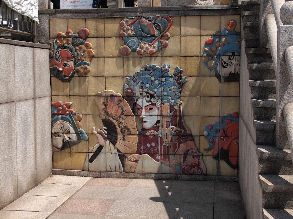 Street Art fromSeoul Area, South Korea. Photo byMark Johnson17