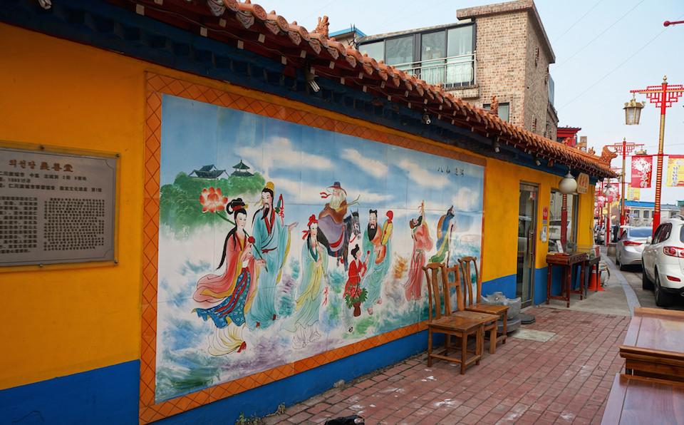 Street Art fromSeoul Area, South Korea. Photo byMark Johnson3
