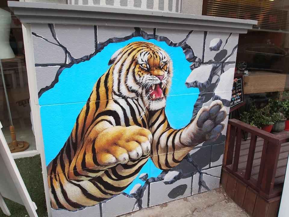 Street Art fromSeoul Area, South Korea. Photo byMark Johnson33