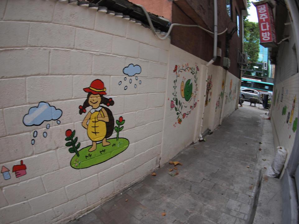 Street Art fromSeoul Area, South Korea. Photo byMark Johnson38