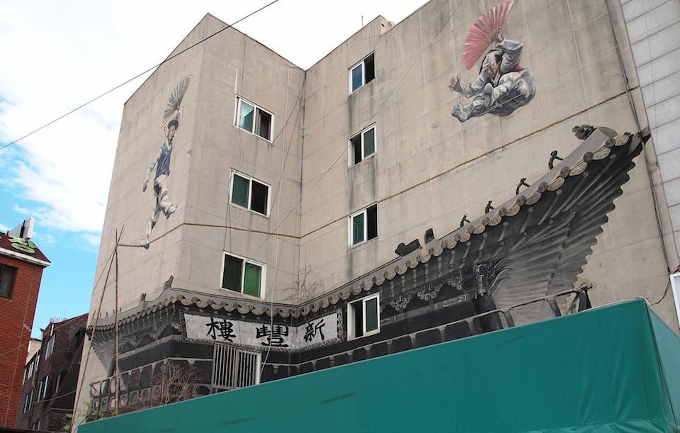 Street Art fromSeoul Area, South Korea. Photo byMark Johnson39
