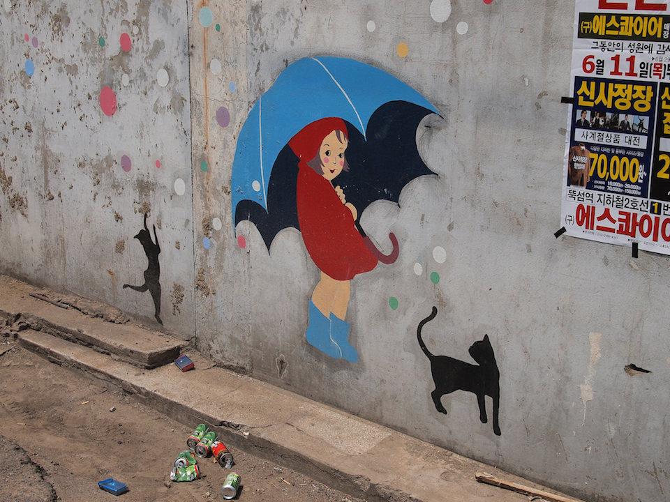 Street Art fromSeoul Area, South Korea. Photo byMark Johnson4
