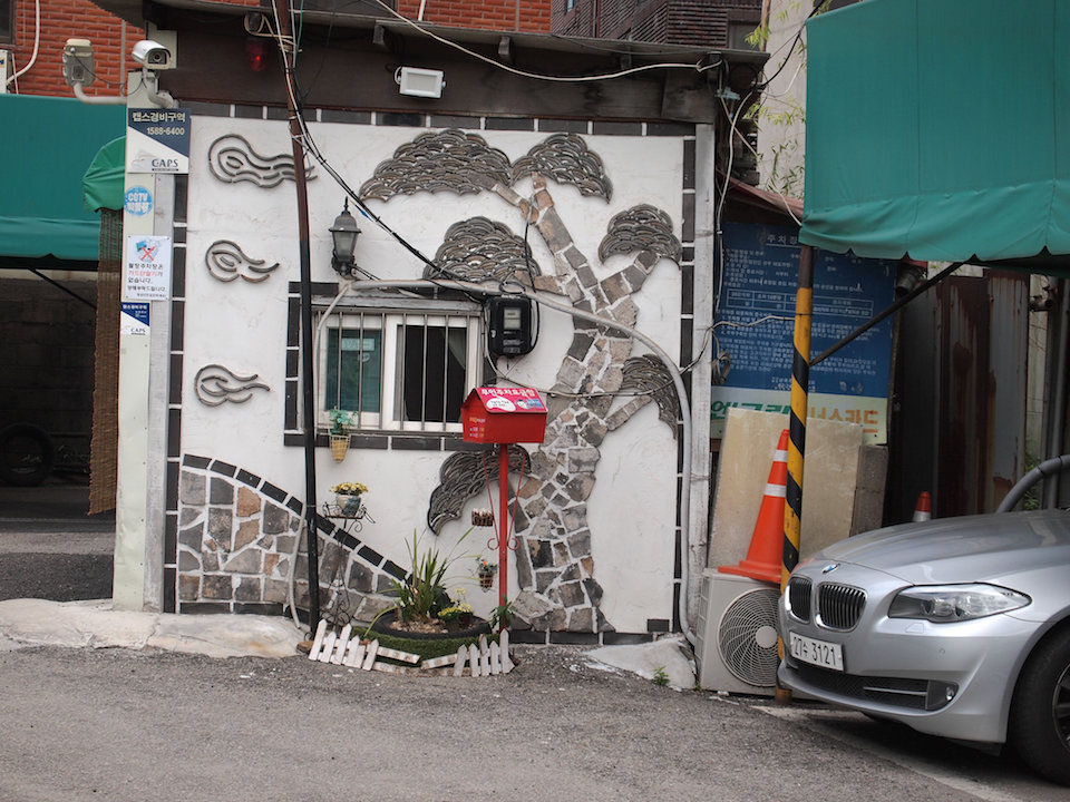 Street Art fromSeoul Area, South Korea. Photo byMark Johnson41