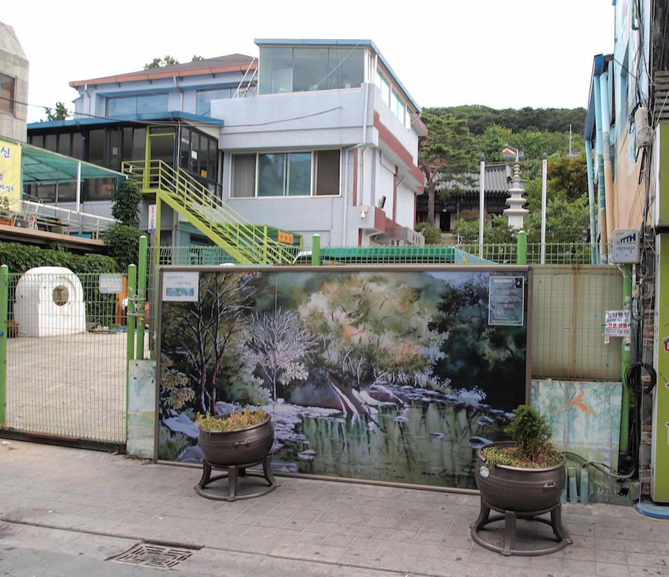 Street Art fromSeoul Area, South Korea. Photo byMark Johnson45