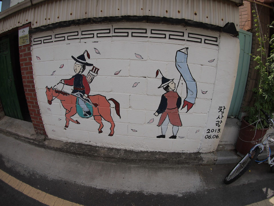 Street Art fromSeoul Area, South Korea. Photo byMark Johnson62