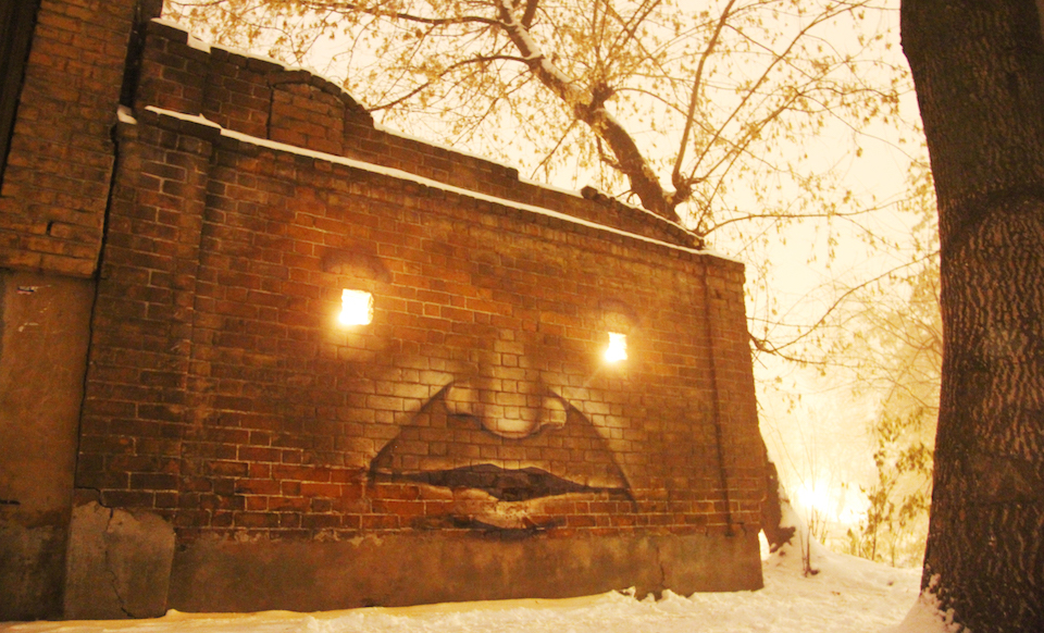 Street Art by Nikita Nomerz - A Collection 10