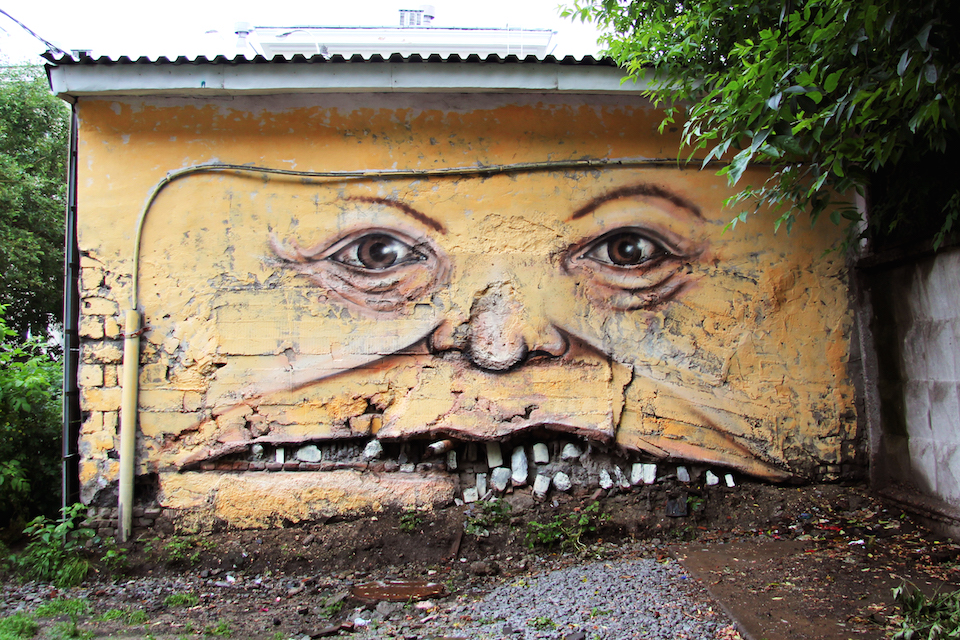Street Art by Nikita Nomerz - A Collection 4