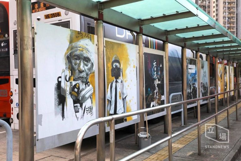 Bus stops now show protest art instead of advertisements in Sau Mau Ping, Hong Kong